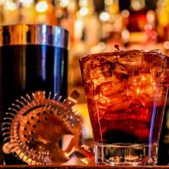 Degustace světových rumů
